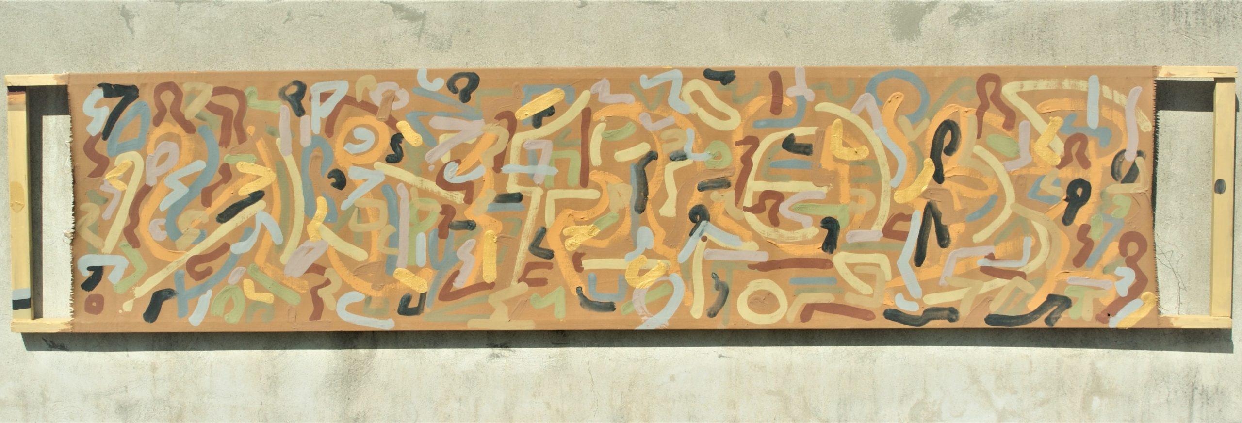 Acrylic 2- 235/50 cm